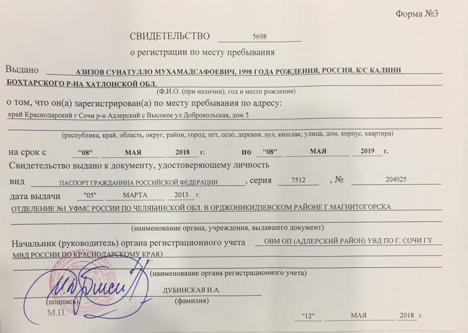 В 2019 году административные штрафы для ип за наемных работников